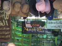 welcome_to_amman